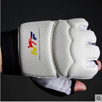 新款格斗跆拳道散打白色手套搏击护具拳击成人男女半指护脚护手套儿童