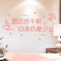 少女心卧室房间装饰品网红墙贴纸创意宿舍布置出租屋改造用品