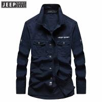 2018秋装新品吉普JEEP纯棉尖领长袖衬衫 002男士大码休闲衬衣纯色
