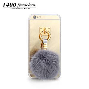 T400奢华苹果手机壳创意毛球iphone6 6S硅胶套潮女款土豪金
