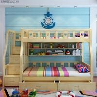 实木床高低床上下床字母床双层组合床公主床1.5米