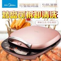 美的(Midea)JSY30A 电饼铛 触屏操控 悬浮双面加热 可拆洗 自主控温 煎烤机正品