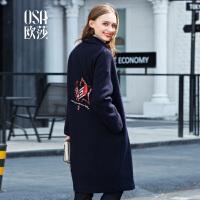 OSA欧莎冬季新款女装 亮片刺绣羊毛混纺中长毛呢外套D21115