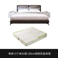 20190403005752914北欧床1.5米卧室家具小户型简约后现代皮艺床1.8米m双人床 +20cm绿色乳胶床垫
