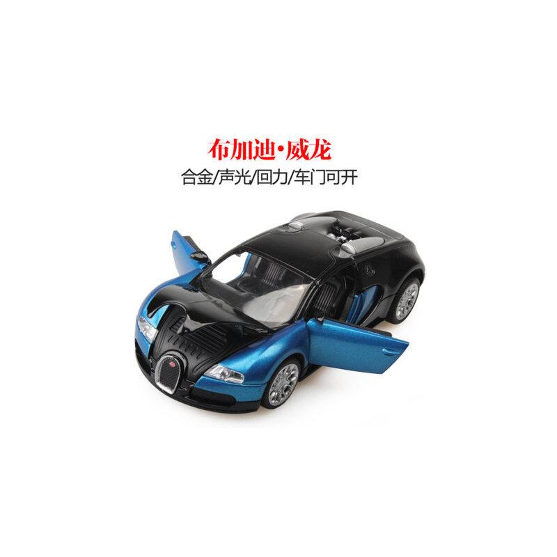 美致1:32合金车模布加迪威龙玩具车跑车轿车礼盒声光回力生日礼物