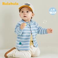 【7折价:69.93】巴拉巴拉婴儿毛衣男童打底衣女童针织衫宝宝线衫2020新款小开衫潮