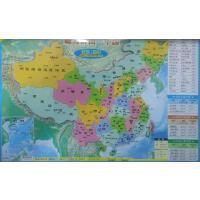 2021全新升级版中小学地理 磁力拼图中国 政区+地形 学政区,认地形+环保+有趣+动手