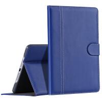 iPad mini4 小清新平板保护套-天晴蓝
