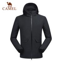 camel骆驼户外冲锋衣 潮牌男保暖防水三合一两件套冲锋衣