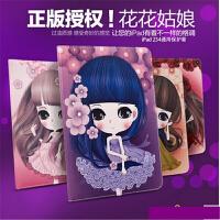 可爱女孩ipad4保护套苹果韩国薄款卡通ipad3平板皮套 ipad2保护套 ipad mini2保护套薄款苹果3迷你