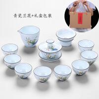 喝茶套装功夫茶具家用青瓷简约茶杯陶瓷泡茶器盖碗礼品