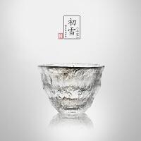 当当优品 锤目纹品茗杯-初雪(斗笠) 光阴系列 加厚玻璃茶杯 功夫茶具 50ml 两只装
