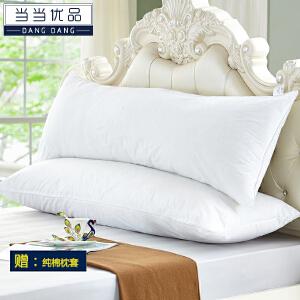 当当优品 可水洗纤维双人枕情侣枕 1.5米长枕芯枕头