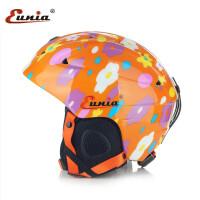 儿童滑雪头盔 单双版雪盔运动装备青少年男女一体成型