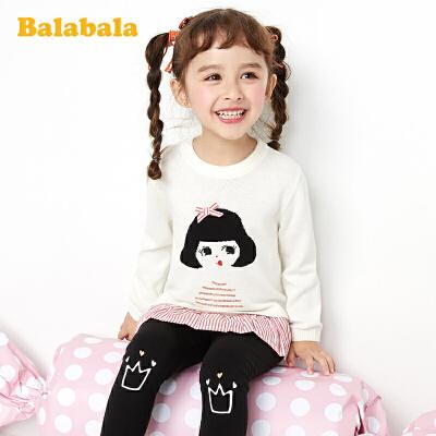 【4.9超品 3折价:59.7】巴拉巴拉童装女童毛衣2020新款春季儿童针织衫小童宝宝假两件纯棉