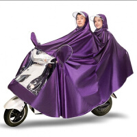 雨衣电动车摩托车电瓶车雨披骑行单人双人加大加厚遮脚男女士雨衣