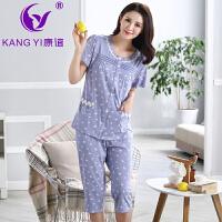 香港康谊睡衣女夏纯棉夏季新款短袖七分裤女士睡衣全棉家居服套装女