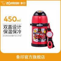 象印儿童保温杯吸管两用宝宝杯幼儿园小学生水壶水杯ZT45 450ml 红色