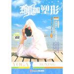 【新书店正版】瑜伽塑形(特别赠送VCD)吕翠英 Ambesh Tyagi(印度)青岛出版社9787543671904