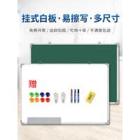 白板写字板小黑板家用黑板挂式小白板公告展示板磁性教学培训会议儿童学生教师双面白板挂式可擦记事板留言板