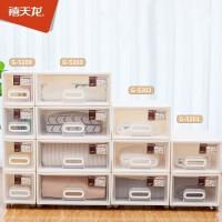 禧天龙抽屉式收纳柜可叠加自由组合多型号储物柜简易整理柜子
