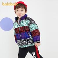 【�_�W季 折后�B券�A估�r:76.9】巴拉巴拉�和�外套����棉衣男童冬�b�M印字母�r尚小童上衣