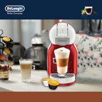 意大利德龙(DeLonghi) EDG305.BG 胶囊咖啡机 家用 商用 0.8L水箱 全自动 花式咖啡 (红色)