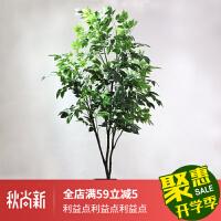 仿真树美人蕉北欧植物假旅人蕉盆栽绿植室内摆件ins装饰花盆栽