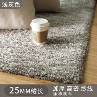 地毯客厅茶几毯北欧ins网红满铺可爱家用房间床边毯毛毛卧室