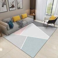 北欧地毯客厅沙发茶几垫现代简约卧室床边满铺房间家用可定制