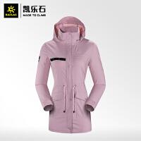 凯乐石防风衣女户外运动春夏薄款工装中长款风衣外套夹克KG620352