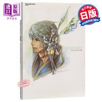 【中商原版】MOBIUS 最终幻想 画集 First Anniversary Collections 日文原版画集书籍
