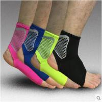 男女士护踝扭伤防护篮球足球薄运动羽毛球护脚踝蜂窝