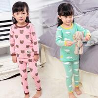 童话元素(tonghuayuansu) 婴儿秋装中小童男女童加绒保暖内衣家居服套装
