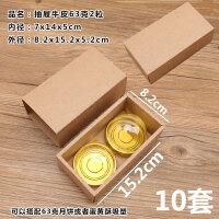 2/4/6粒装80g蛋黄酥雪媚娘包装盒子透明礼盒中秋冰皮月饼手提