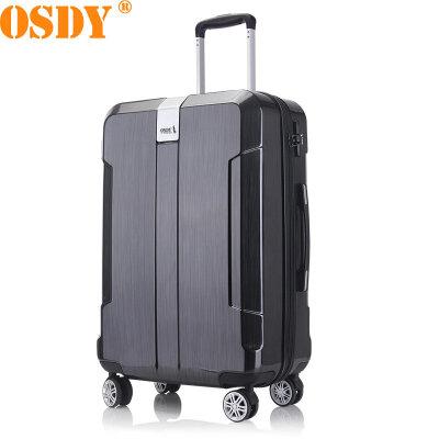 【可礼品卡支付】20寸 OSDY品牌新品  拉杆箱 A926 行李箱 旅行箱 登机箱 托运箱 男女通用拉杆箱 静音万向轮轻便拉链款,经典造型,低调不低俗
