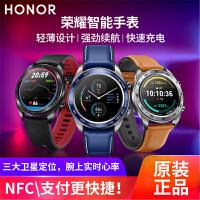 荣耀智能手表NFC支付Magic魔法系列watch gt睡眠心率压力感应监测多功能户外运动防水计步GPS定位手环