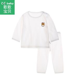 歌歌宝贝儿童睡衣女套装夏季宝宝空调服男孩家居服春秋长袖薄款