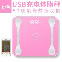6011粉色-智能蓝牙APP体脂称-智能体脂秤充电电子称体重秤家用人体体质精准减肥称重测脂肪