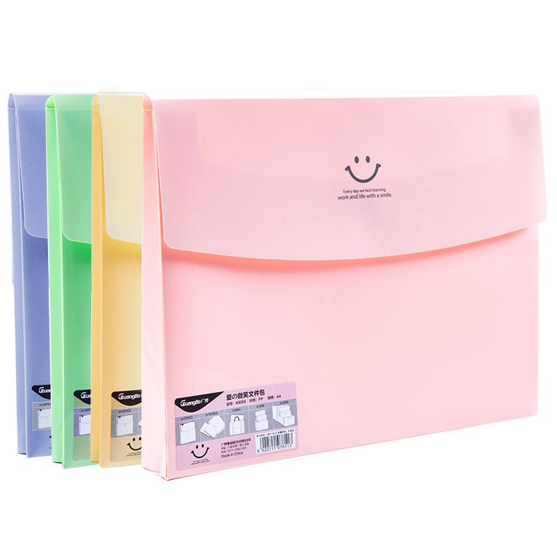广博(GuangBo)A4文件袋/公文包/资料袋 颜色随机/爱の微笑A9034当当自营