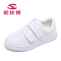 哈比熊男童板鞋秋季新款韩版小白鞋男儿童板鞋百搭女童板鞋男板鞋