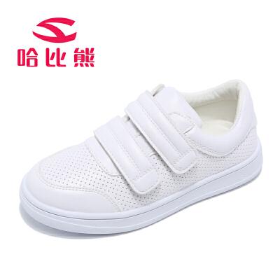 【每满100减50】哈比熊男童板鞋秋季新款韩版小白鞋男儿童板鞋百搭女童板鞋男板鞋