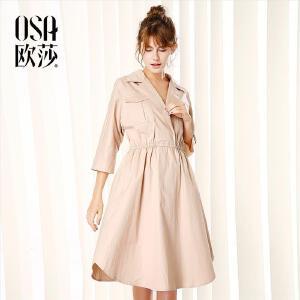欧莎2017秋装新款女装时尚百搭弹力收腰长袖连衣裙C13020