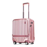 【酷夏轻旅】OSDY登机箱19寸小巧商务出行旅行箱海关锁万向轮拉杆箱