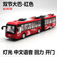 儿童玩具公共汽车声光回力小车嘉业城市公交巴士合金车模型