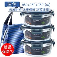 便当盒可爱网红微波炉加热饭盒玻璃碗学生分格餐盒套装上班族保温便当保鲜盒