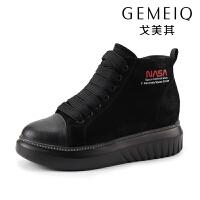 戈美其冬季新款韩版女鞋运动休闲厚底松糕底舒适加绒保暖女靴子