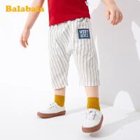 【7折价:62.93】巴拉巴拉童装宝宝短裤男童夏装儿童裤子2020新款纯棉文艺条纹裤潮