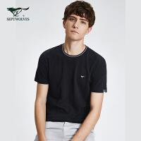 七匹狼短袖T恤男圆领男士体恤2020夏季新款简约潮流宽松纯棉男装