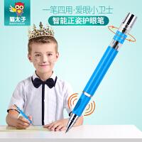 儿童防近视正姿笔护眼笔小学生写字姿势智能铅笔握姿坐姿矫正器